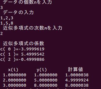 lsm-graph-01.png