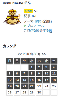 ranking-06-22.png